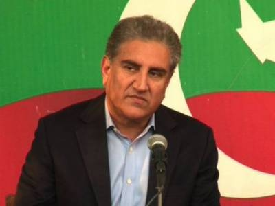 PTI vows to set up corruption-free system if voted to power: Qureshi