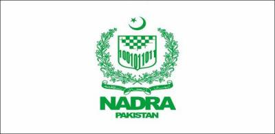 Sensitive data and record stolen from NADRA, two top officials booked