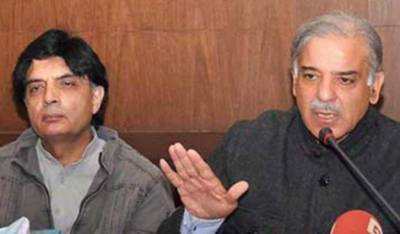Shahbaz Sharif admits parting ways with Chaudhry Nisar