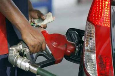 Supreme Court takes suomoto notice over heavy taxes on petroleum products