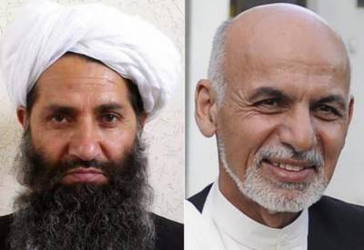 Afghan Taliban respond to President Asharf Ghani offer