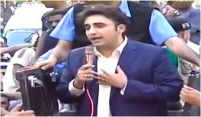 Bilawal Bhutto Zardari met by angry voters in Lyari