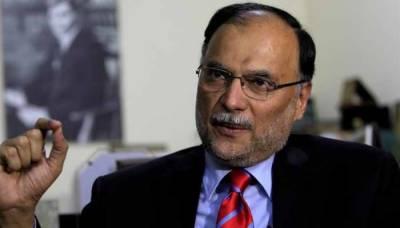 Contempt of court proceedings against Ahsan Iqbal postponed till September 5