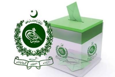 ECP fixes Thursday as last day for postal ballot applications