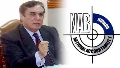 Eradication of corruption NAB's mission: Chairman