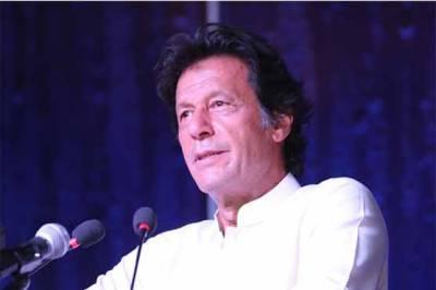 Imran Khan in hot waters