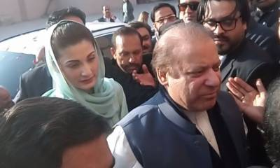 Sharif Family gets further exemption from Accountability Court