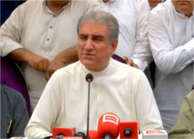 Ulema Mashaikh to announce support for PTI in elections on 6 July: Qureshi