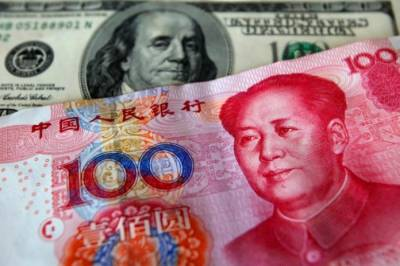 China's Yuan rises sharply against US Dollar