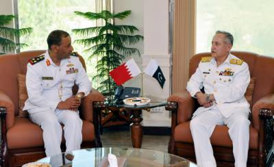 Commander Royal Bahrain Navy calls on Pakistan Navy Chief