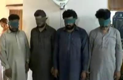 Fake Military officials arrested by FIA