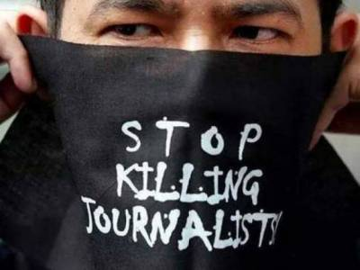 Media watchdog alarmed over journalists killings in India