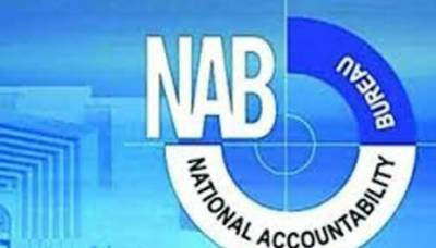 NAB takes important decision over arrests of candidates before elections
