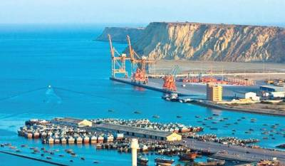 Pakistan extends CPEC facility to yet another state