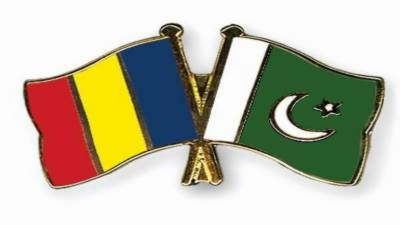 Pakistan Romania joint military committee meeting held in GHQ