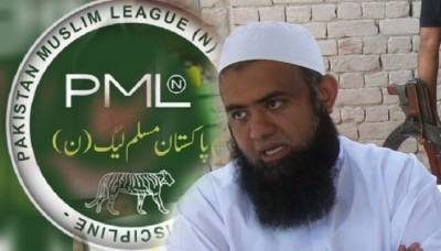 PML N leader Haroon Sultan Bukhari in trouble over controversial comments on women