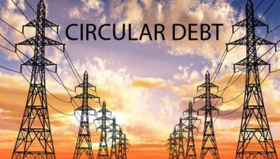 PMLN government grabbed Rs 180 billion of circular debt from General Public