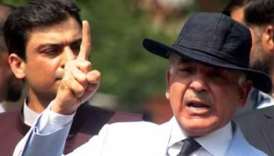 Shahbaz Sharif appears before NAB