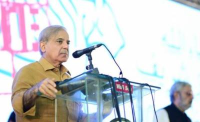 Shahbaz Sharif vows to make country Malaysia and Turkey in next five years