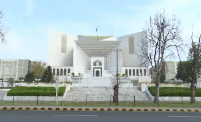 Supreme Court bars government from transfering DG FIA