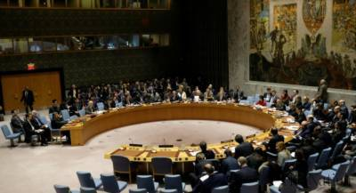 UN Security Council to hold emergency session