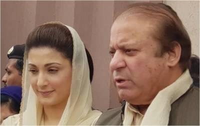 Avenfield Reference verdict against Sharif family may be delayed: Report