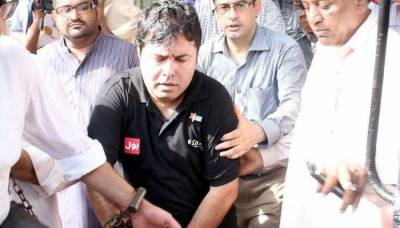 Axact CEO Shoaib Sheikh sentenced to seven years in jail