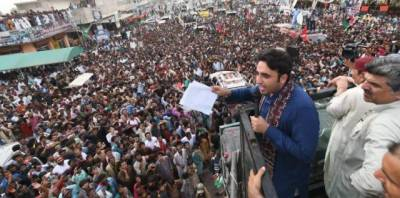 Bilawal Bhutto vows to fulfill election promises