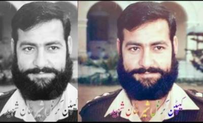 Captain Karnal Sher Khan, Lion of Kargil martyrdom anniversary being observed today