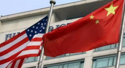 China hits back hard at United States