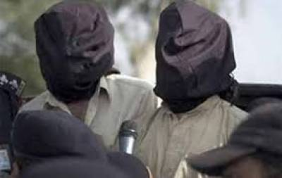 CTD arrests four TTP terrorists in Punjab, saves big disaster ahead of elections