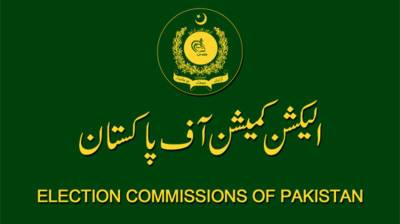 DG FIA not transferred due to inquiry: ECP
