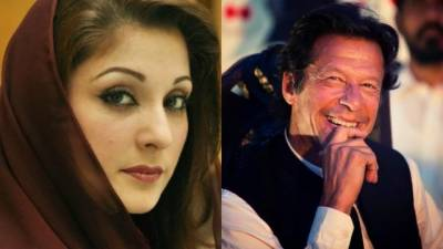 Imran Khan takes a shot at Maryam Nawaz
