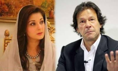 Maryam Nawaz behind Nawaz Sharif's downfall, says Imran Khan