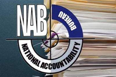 NAB makes further progress in Punjab Companies Scandal