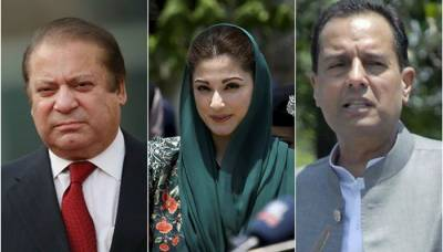 Nawaz requests court to delay announcement of judgment in Avenfield case