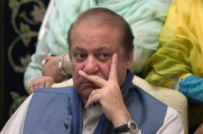 Nawaz Sharif's new response surfaces in Avenfield reference case