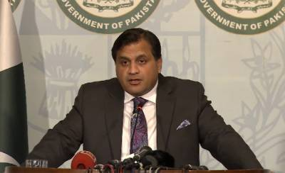 Nawaz Sharif's political asylum in London: Foreign Office responds to reports