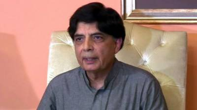 Nisar hopeful for his victory on 25th July