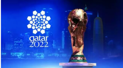 Pakistan approaches Qatar for FIFA 2022 World Cup