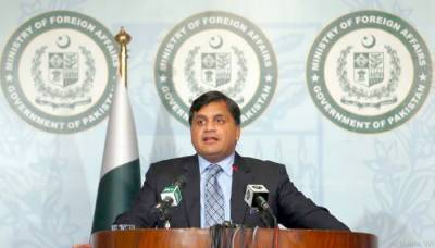 Pakistan hopes for Afghan peace talks, however it's not just Pakistan's responsibility to bring Taliban to negotiations: FO