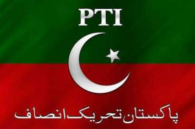 PMLN candidate withdraws nomination paper in favor of PTI nominee in Waziristan