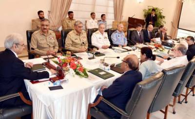 National Security Committee meeting takes important decisions
