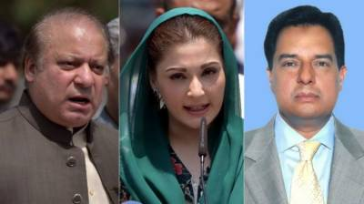 10-year imprisonment awarded to Nawaz, 7-year to Maryam, 1-year to Safdar in Avenfield reference