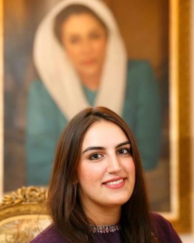 Bakhtawar Bhutto Zardari hits out at Imran Khan