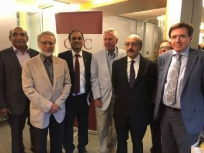 Canadian International Council holds exclusive session on occupied Kashmir