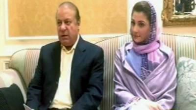 Former PM Nawaz Sharif announces to return home