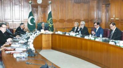 Full Court meeting of the Supreme Court of Pakistan held under CJP