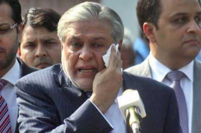 Ishaq Dar lands into yet another trouble