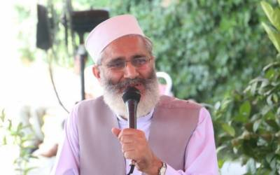 JI chief calls for across the board accountability
